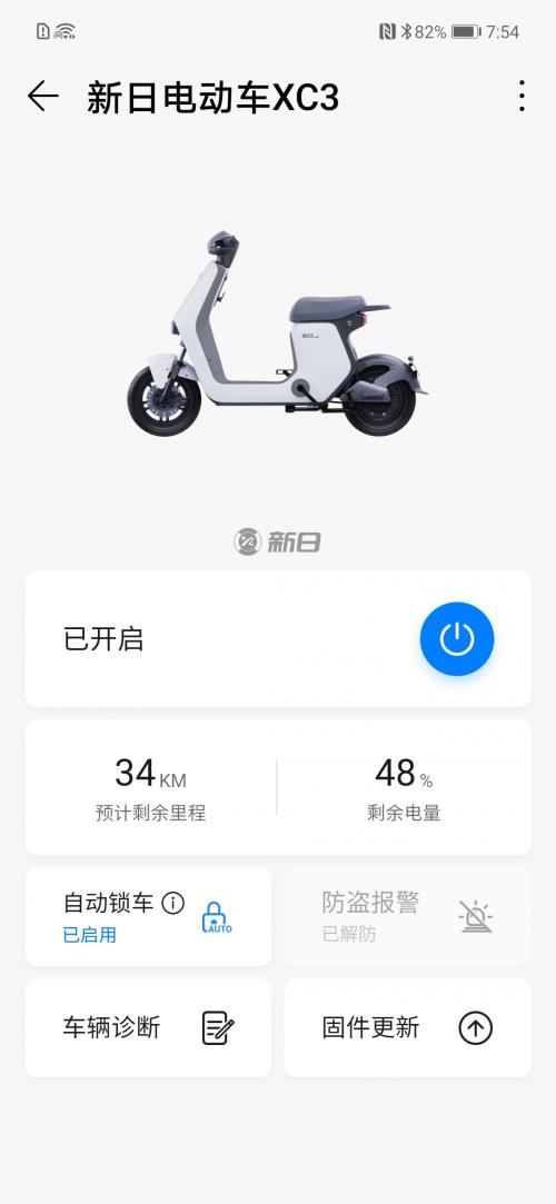 入学武汉理工,HiLink版新日XC3惊喜打卡 亮相高校!