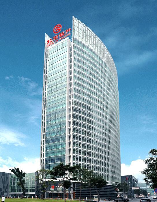 研究赋能新发展,扬帆起航新征程 ——北京银行成立金融研究所,积极打造金融高端智库
