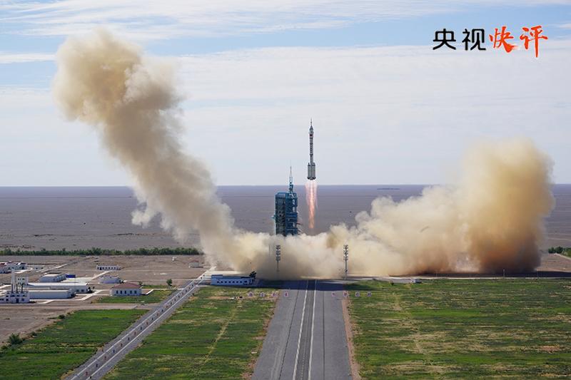 【央视快评】在浩瀚太空留下更多中国足迹