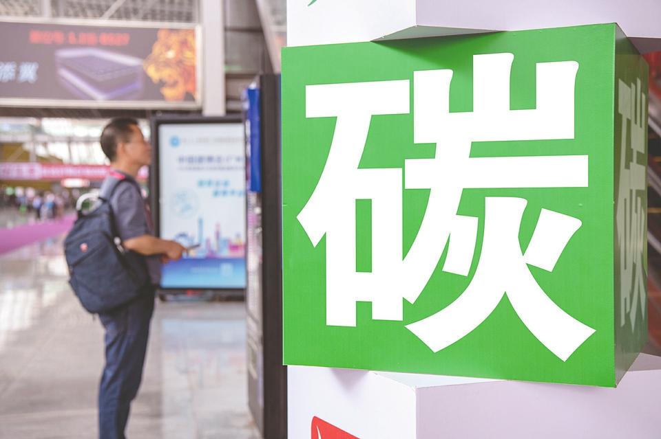 包钢股份与岳阳林纸签署碳汇交易 合作协议涉及25年合计5000万吨CCER