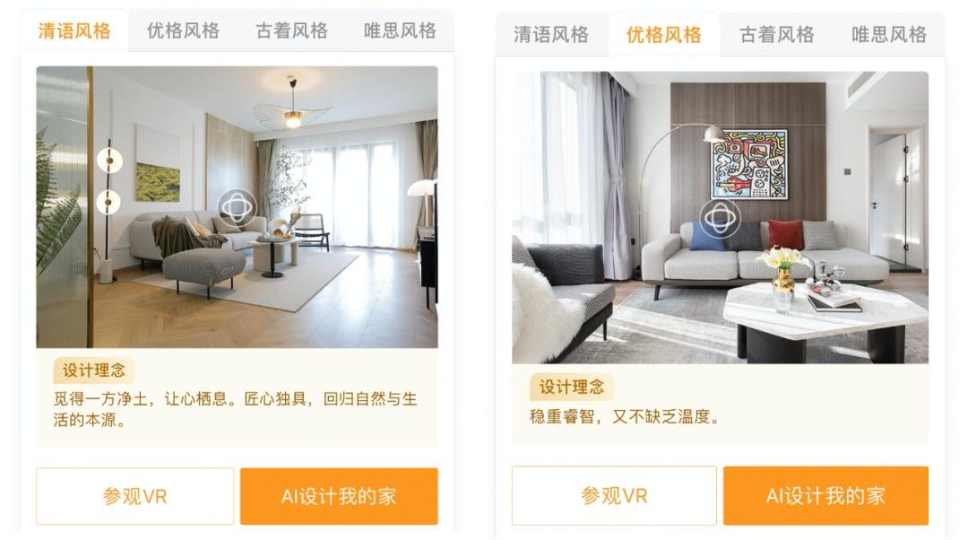 租客难找房,房东不愿租,旺季下的租房市场问题出在哪儿?