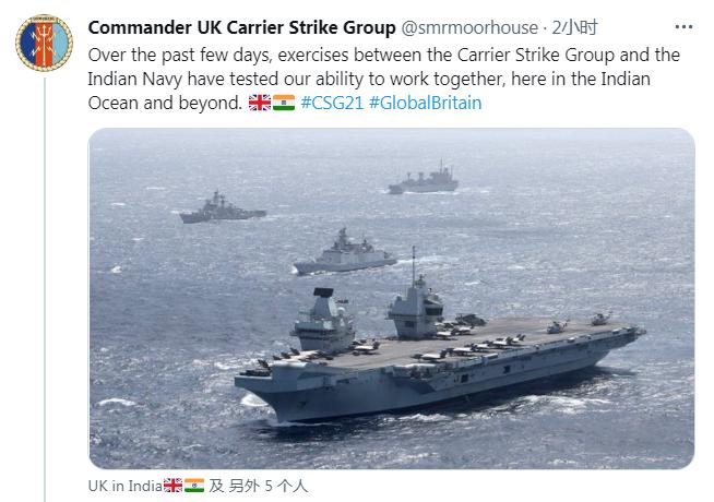 """印度海军与英国""""伊丽莎白女王号""""航母打击群举行联合军演,印媒提到南海"""