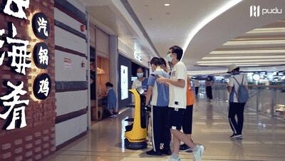 """普渡机器人""""葫芦""""上岗云海肴,助力餐厅拓客引流"""