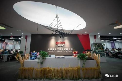 重磅 吉宏股份子公司吉客印与华为签署全面合作协议