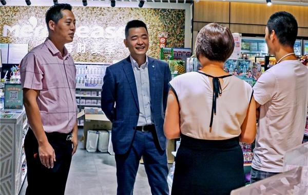 宝丽星布局线下中国市场 思碧丽蓝进驻MerrySeason高端超市