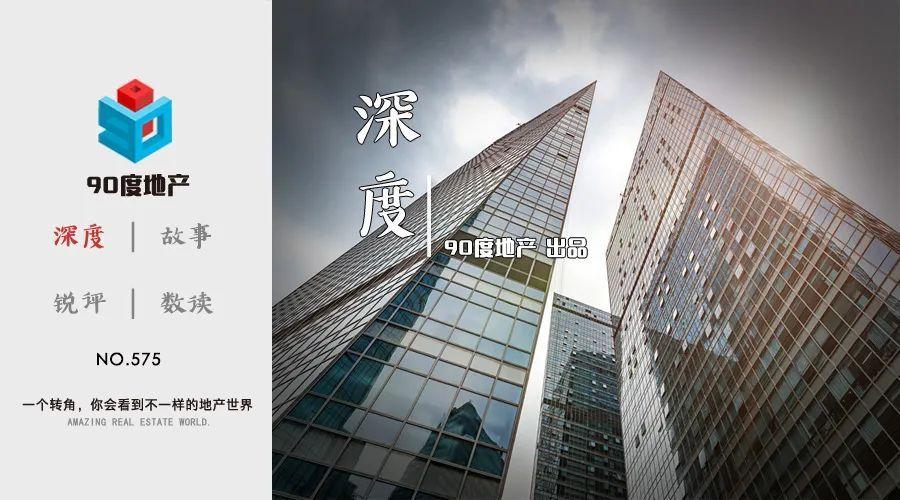 谁还能收割北京南城商圈的巨型红利?