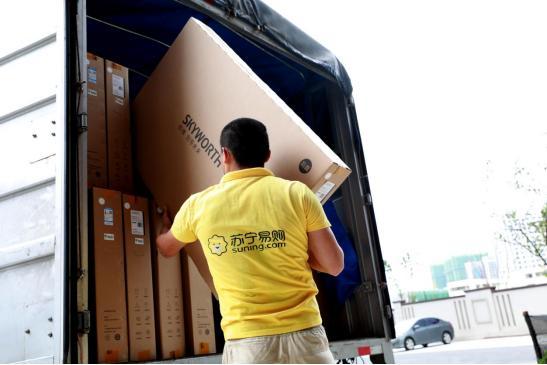 火速支援南京抗疫!苏宁易购物流绿色通道直送数百台彩电