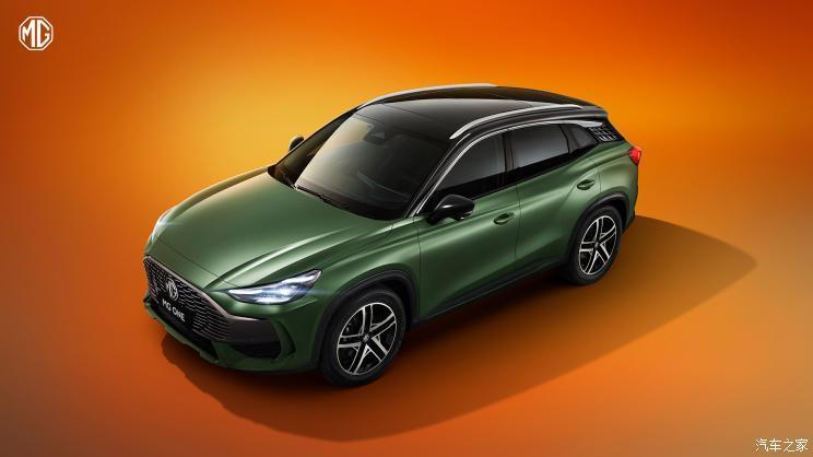 全新紧凑型SUV MG ONE将于今晚正式亮相