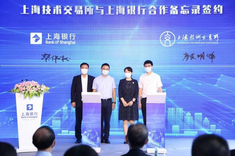 """上海银行1000亿专项资金服务上海市""""3+6""""重点产业体系"""