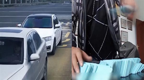 男子跟车蹭ETC冲关逃费达158次!已被移送起诉