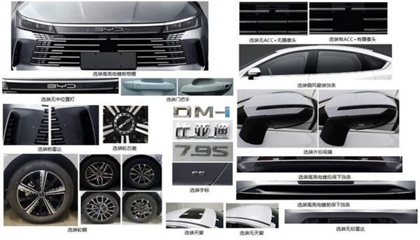 比亚迪全新轿车亮相!前脸大变定名F5 DM-i超级混动上车