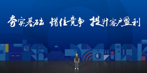 """零售云迈向""""万店时代"""",苏宁易购新战略添速落地"""