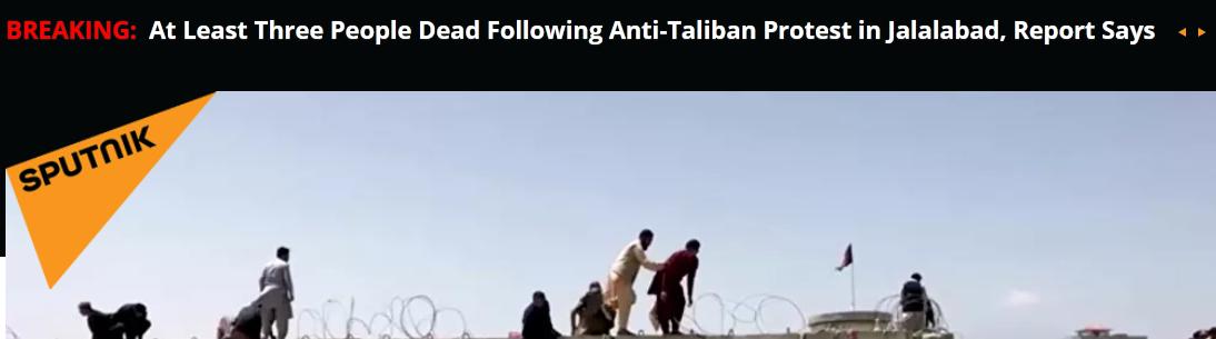 快讯!外媒:阿富汗贾拉拉巴德爆发反塔利班活动,至少3人死亡