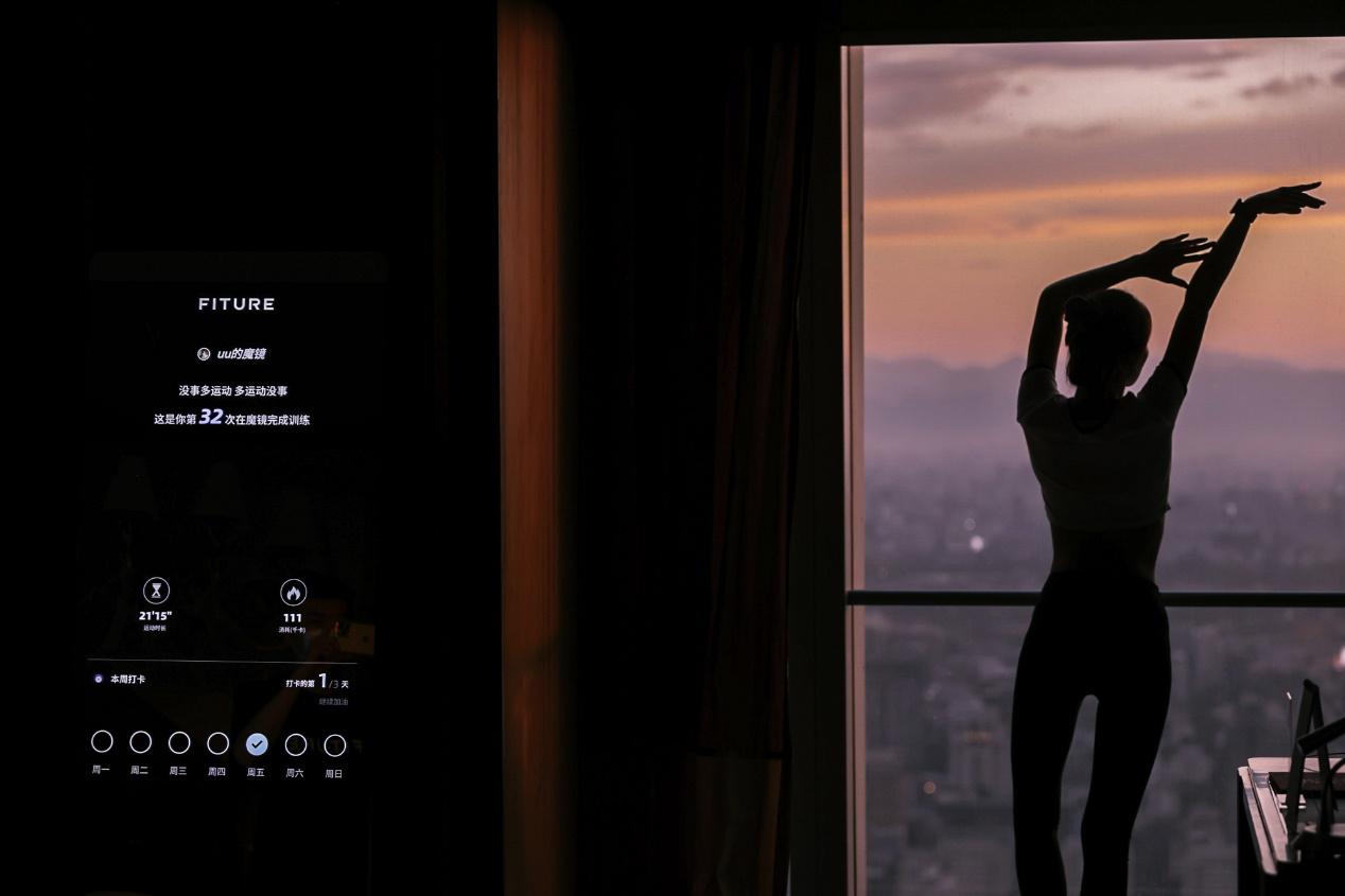 """解锁健身新场景,FITURE与国贸大酒店共建智能健身""""第三空间"""""""