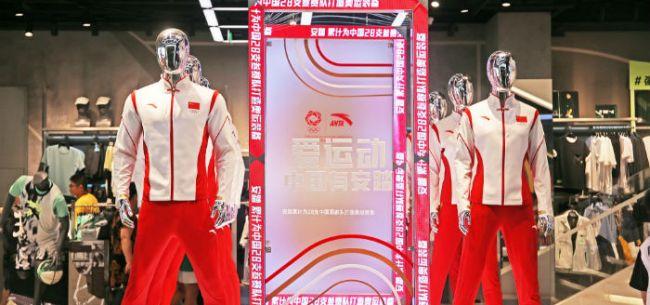 国产运动服饰品牌迎来红利期 半年报现消费新风向