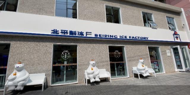 """北冰洋""""坐不住""""闯入茶饮市场"""