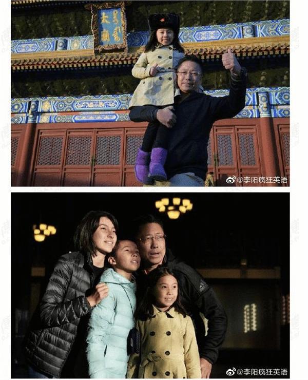 李阳仍在正常开课:前妻指控其家暴女儿