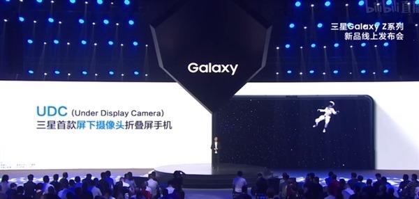 全球首款屏下前摄折叠旗舰!三星Galaxy Z Fold3/Flip3国行发布:7599元起