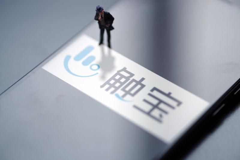 触宝Q2净利润110万美元同比下滑75.56%,内容系列产品约占总收入99%