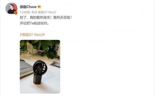 """屠榜小白测评数据库!""""散热天花板""""realme真我GT Neo2这波杀疯了"""
