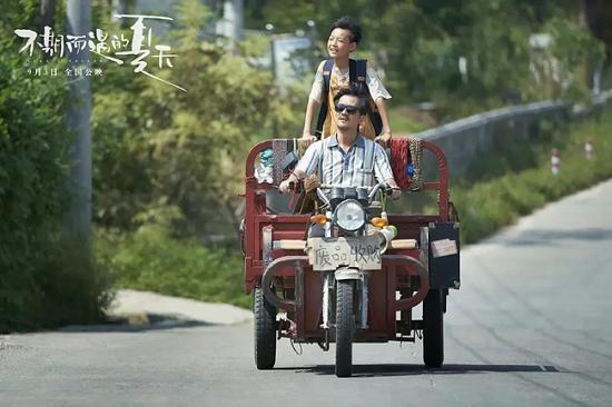陌陌影业《不期而遇的夏天》关注乡村与小人物,有遗憾也有感动