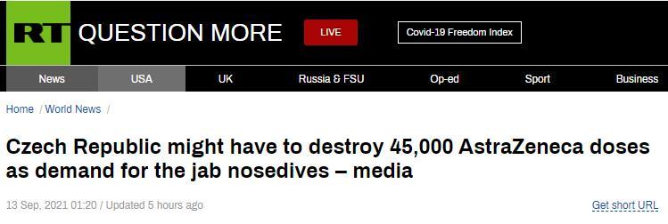 """""""需求跌至谷底""""!俄媒:捷克可能将销毁约4.5万支阿斯利康疫苗"""
