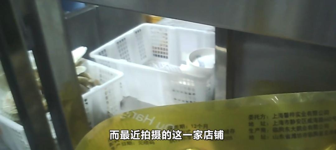 大V卧底上海第一网红自助餐厅,发现吃剩的刺身、肉给了下波顾客,公司回应:我们也非常震惊