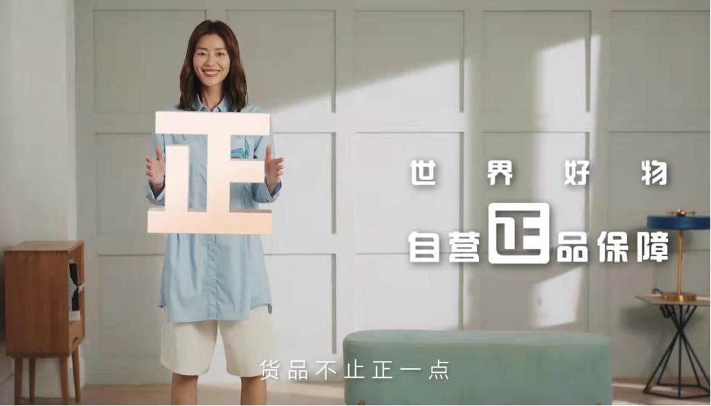 京东进口超市会员日全场满300减30 入会即get大表姐刘雯同款品质生活