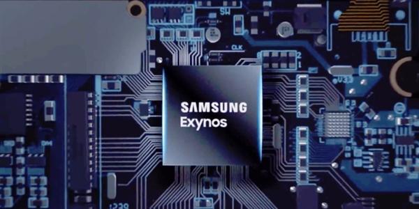 对标高通骁龙898 三星Exynos 2200关键参数曝光:AMD GPU加持