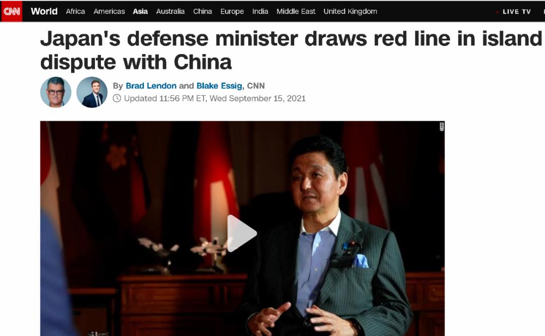 """CNN放出""""专访""""视频,日防卫大臣竟称会对中国""""以舰还舰""""!"""