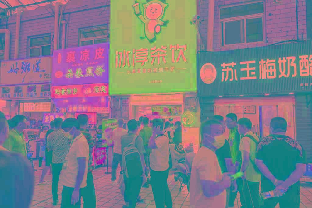 冰淳茶饮全新升级,新形象酷炫来袭!