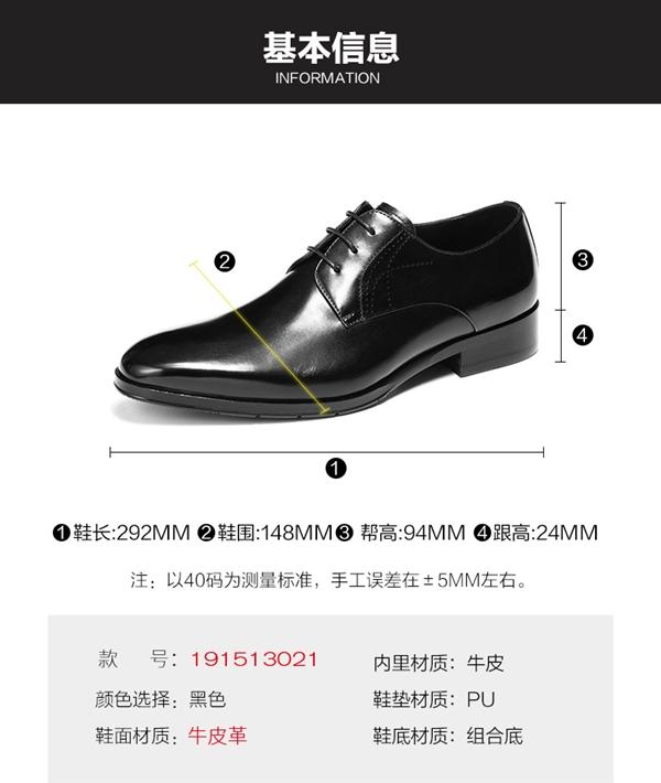 舒适透气 时尚百搭:奥康25款商场同款真皮皮鞋139元(3期免息)