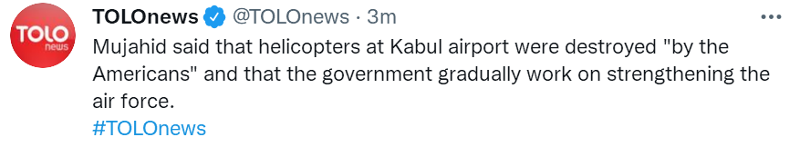 """快讯!阿塔发言人:喀布尔机场直升机被""""美国人""""摧毁,阿政府正逐步加强空军力量"""