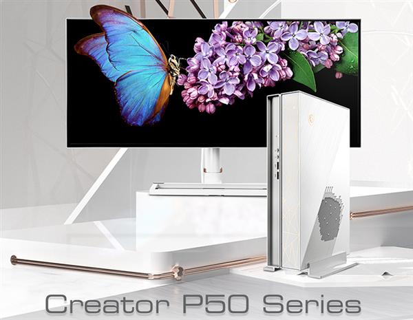 微星P50台式主机发布!11代酷睿i7+RTX 3060加持、首发给力优惠