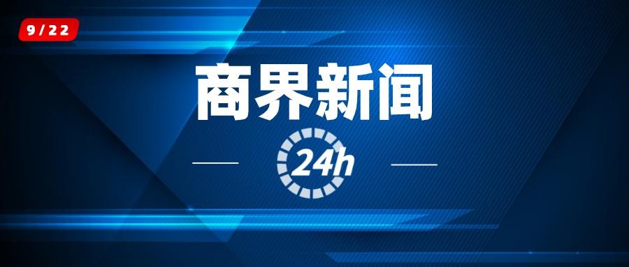 商界24小时丨FF第5大股东曝光、realme全球出货量首登前六、瑞幸翻盘……