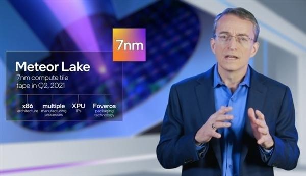 Intel斥资200亿美元建芯片工厂 7nm处理器2023年问世