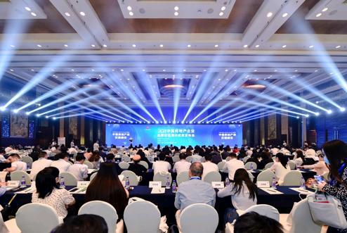 """佳兆业获评""""2021中国房地产专业特色品牌企业―城市更新"""""""