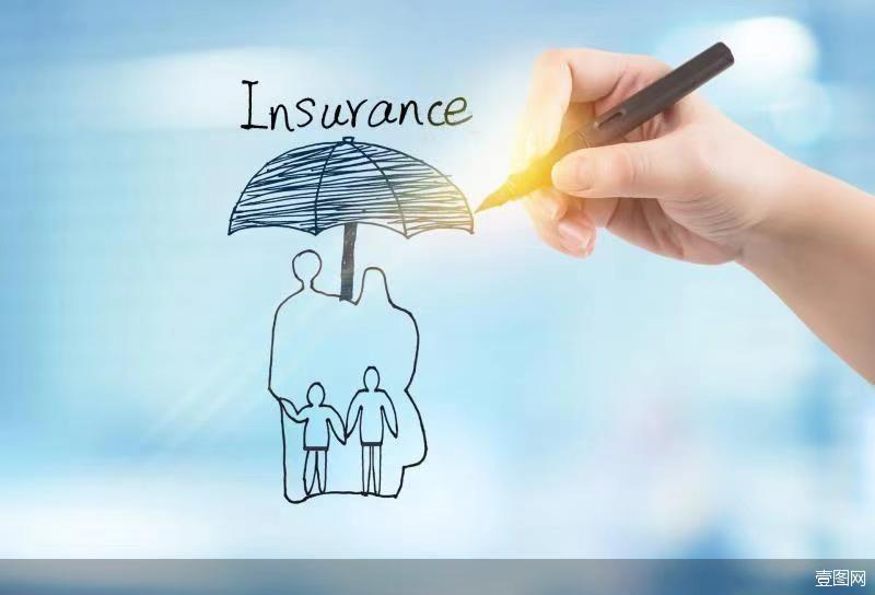 职业不同保费不同,意外险迎来精准定价时代
