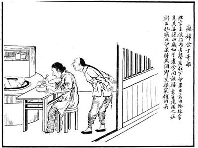 """北京 """"鲁迅""""的诞生"""