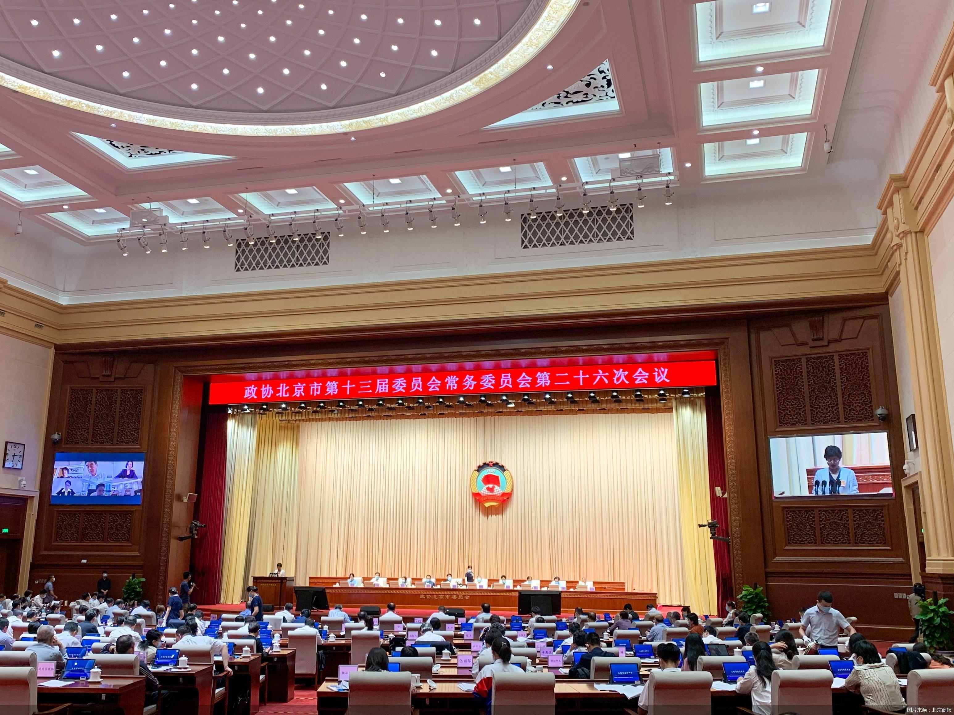 助力科技强国 北京国际科技创新中心建设取得重要进展