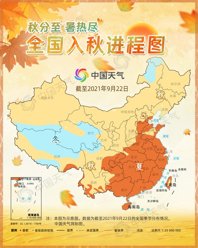 新闻多一度│9月17日北京入秋了,它到底有多美?(多图预警)