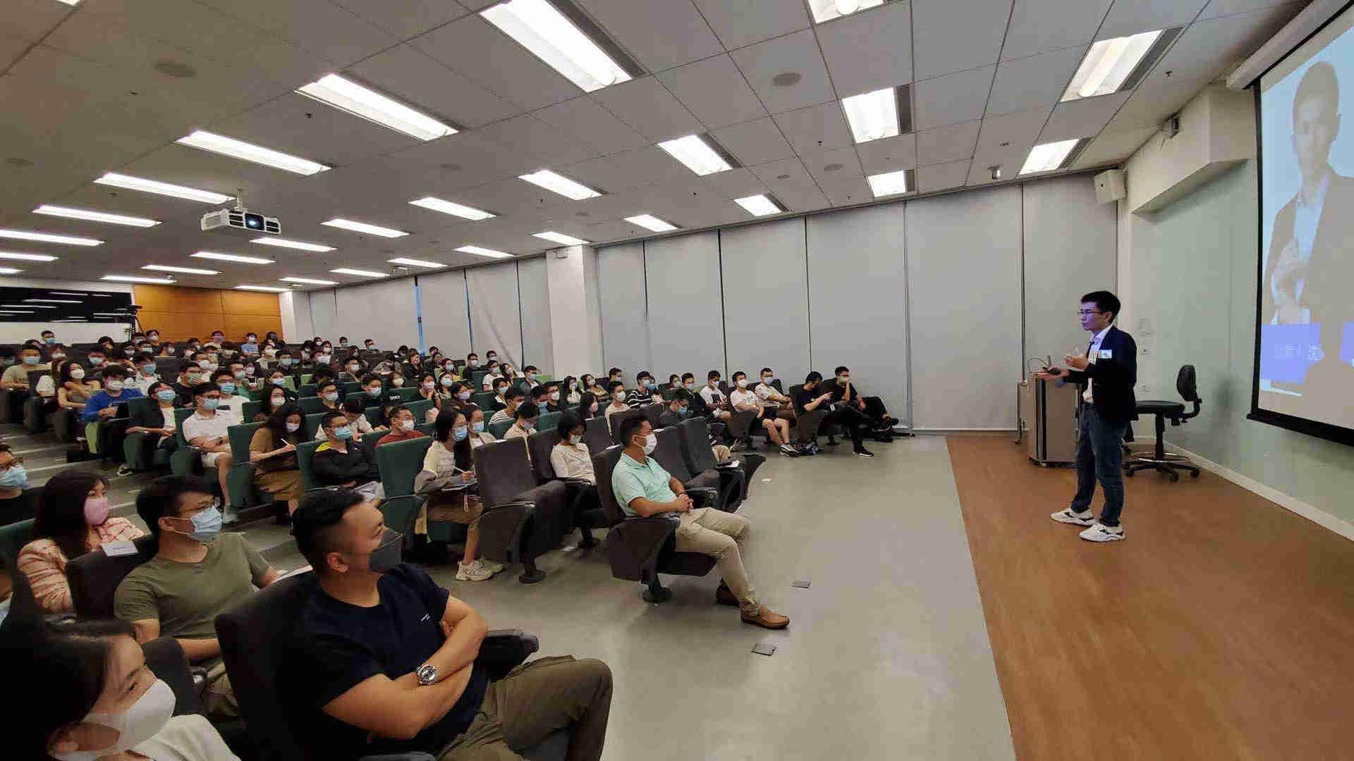 水滴公司创始人沈鹏做客港大经管学院谈创新创业