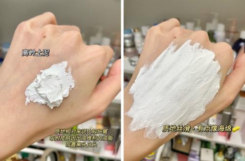 好用的清洁面膜属丽得姿奶油泥膜,嫩肌亮肤建造坚韧屏障