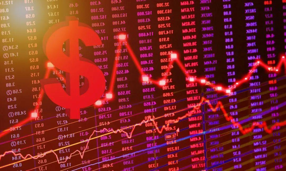 美国债务风险迎来转机!美股三大股指反弹收高
