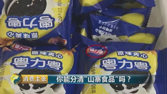 河北腾丰食品有限公司负责人:粤力粤是卖得最快的。