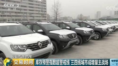 弹个车创始人 姚军红:弹个车的消费群体和4S店的购买车的消费群体的重叠度只有15%,也就意味着弹个车的消费模式拉动了的客户群,中间有85%是以前4S店销售模式还没有被触达到的。