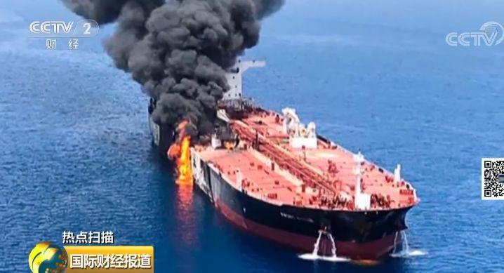 据沙特阿拉比亚电视台报道,爆炸发生时,美国第五舰队舰船正在附近,为船员撤离提供了帮助。
