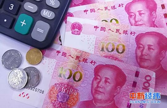 中国人均GDP打破1万美元有何标志性意义?官方这样说