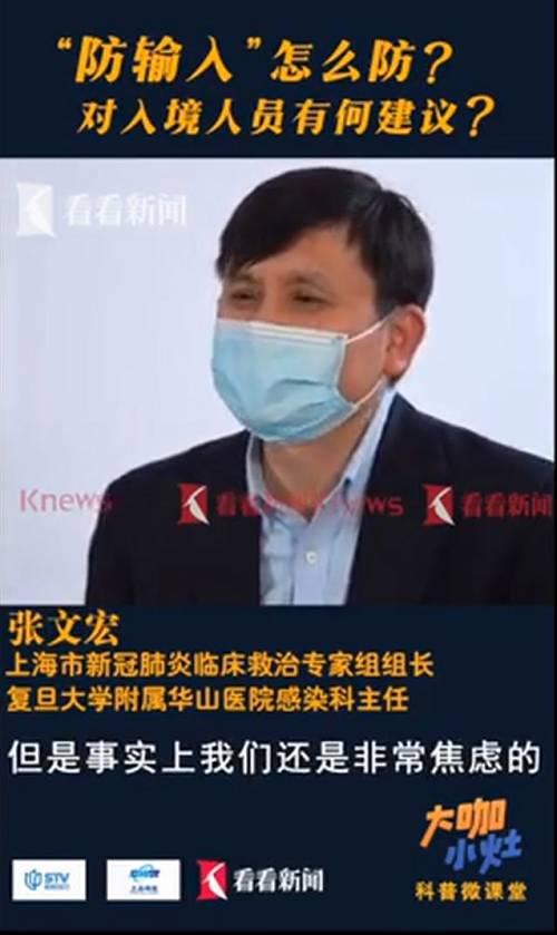 重磅突发!香港机场往内地陆路水路全部暂停!首个境外输入关联病例详情曝光,张文宏:从现在开始到年底一刻都不能放松!